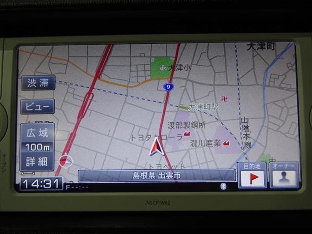 S TV&ナビ バックカメラ ワンオーナー ETC(7枚目)