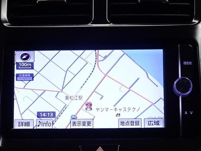 S TV&ナビ バックカメラ ETC LED ワンオーナー(7枚目)