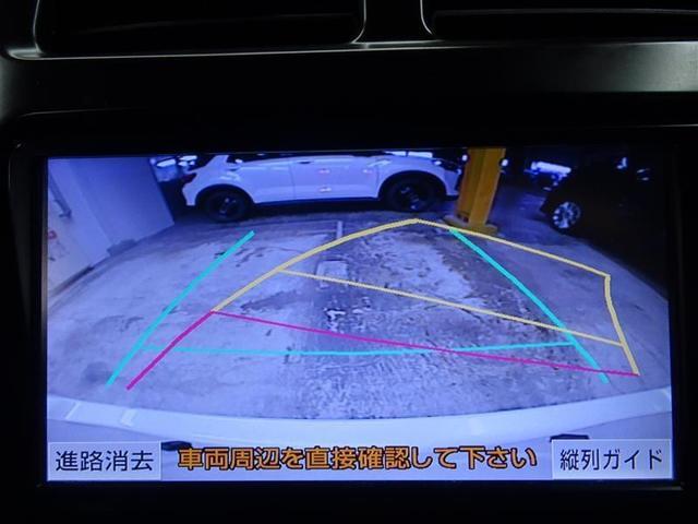 S TV&ナビ バックカメラ ETC LED ワンオーナー(8枚目)