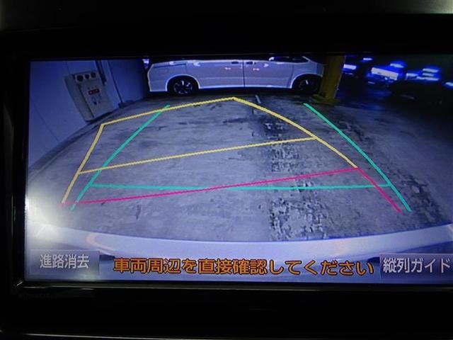 S Cパッケージ TV&ナビ バックカメラ LEDランプ(8枚目)