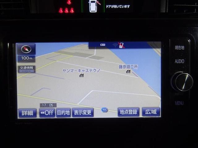 カスタムG 両側電動スライドドア バックカメラ TV&ナビ ワンオーナー(7枚目)