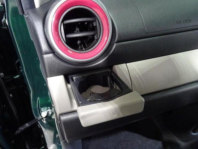 モーダ S ワンオーナー LEDヘッドランプ スマートエントリー スマートアシスト(31枚目)