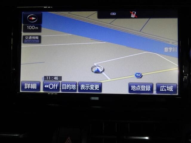 G ワンオーナー ナビゲーション&フルセグTV CD&DVD再生 バックモニター ETC LEDヘッドランプ 純正アルミホイール パワーシート スマートエントリー(26枚目)