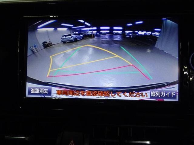 G ワンオーナー ナビゲーション&フルセグTV CD&DVD再生 バックモニター ETC LEDヘッドランプ 純正アルミホイール パワーシート スマートエントリー(27枚目)