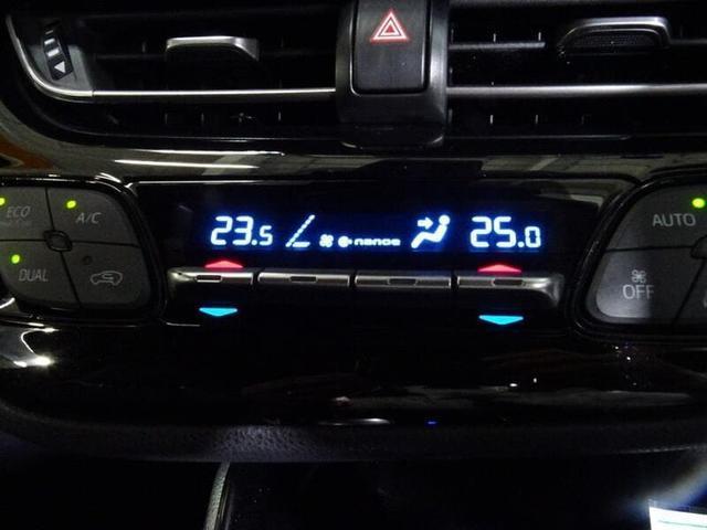 G ワンオーナー ナビゲーション&フルセグTV CD&DVD再生 バックモニター ETC LEDヘッドランプ 純正アルミホイール パワーシート スマートエントリー(29枚目)