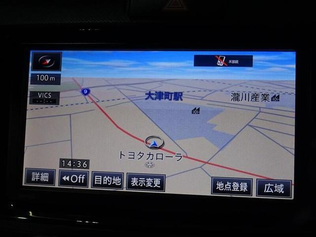 1.5X ワンオーナー ナビゲーション&ワンセグTV バックモニター キーレスエントリー(18枚目)