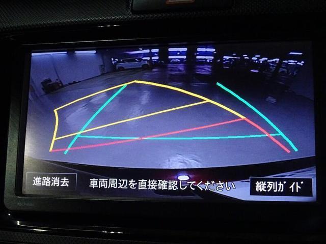 1.5X ワンオーナー ナビゲーション&ワンセグTV バックモニター キーレスエントリー(19枚目)