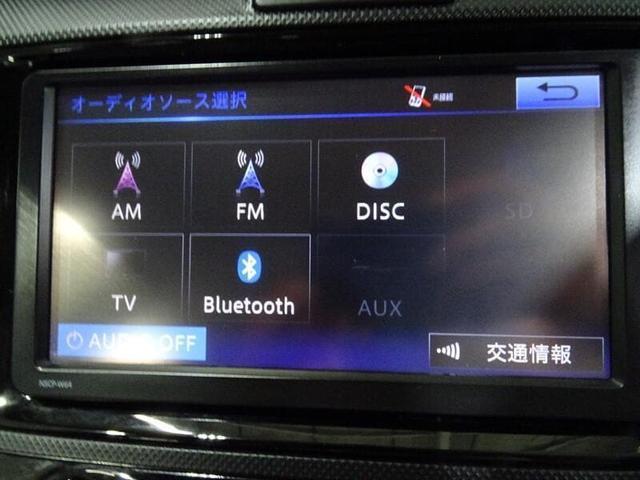 1.5X ワンオーナー ナビゲーション&ワンセグTV バックモニター キーレスエントリー(20枚目)