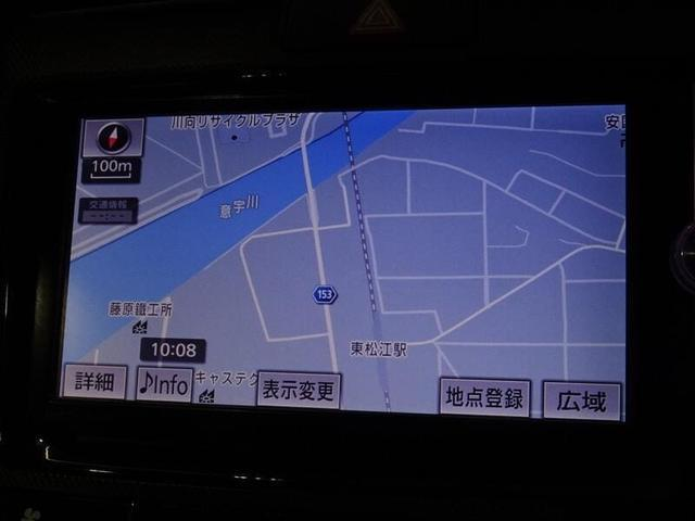 1.5G ワンオーナー ナビゲーション&フルセグTV CD&DVD再生 バックモニター ETC(20枚目)