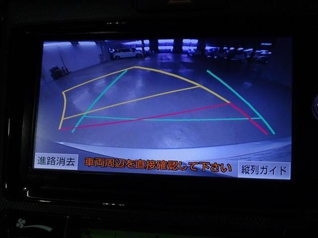 1.5G ワンオーナー ナビゲーション&フルセグTV CD&DVD再生 バックモニター ETC(21枚目)