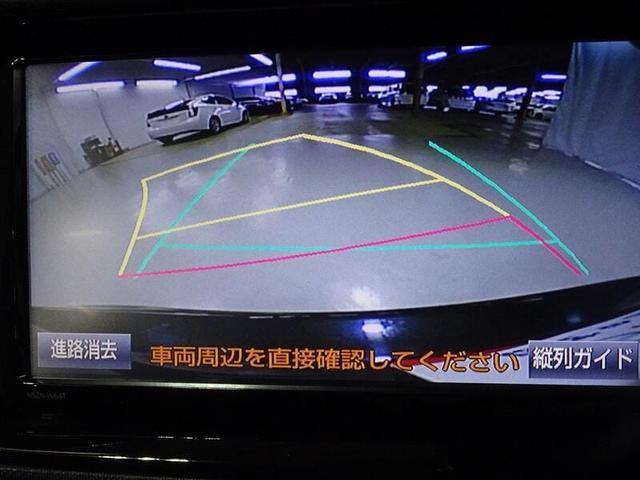 G ワンオーナー ナビゲーション&フルセグTV CD&DVD再生 バックモニター ETC LEDヘッドランプ スマートエントリー(23枚目)