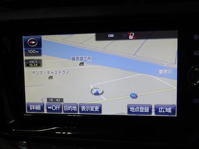 S ワンオーナー ナビゲーション&フルセグTV CD&DVD再生 バックモニター ETC スマートエントリー(23枚目)