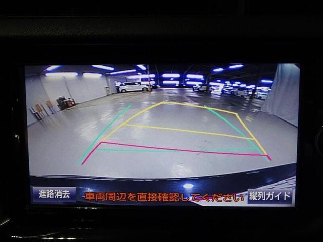 S ワンオーナー ナビゲーション&フルセグTV CD&DVD再生 バックモニター ETC スマートエントリー(24枚目)