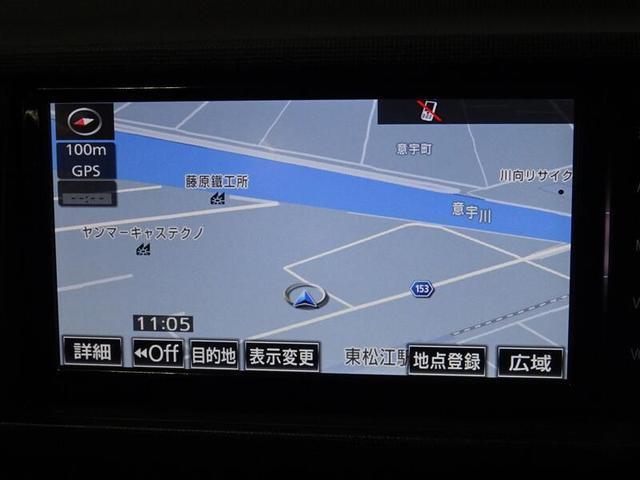 X ワンオーナー ナビゲーション&フルセグTV CD&DVD再生 バックモニター ETC HIDヘッドランプ スマートエントリー ドライブレコーダー オートエアコン(20枚目)