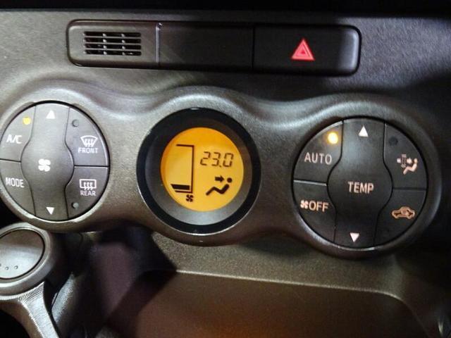 X ワンオーナー ナビゲーション&フルセグTV CD&DVD再生 バックモニター ETC HIDヘッドランプ スマートエントリー ドライブレコーダー オートエアコン(24枚目)