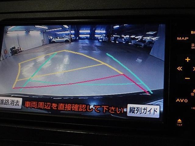 S ワンオーナー ナビゲーション&ワンセグTV バックモニター ETC スマートエントリー 純正アルミホイール(21枚目)