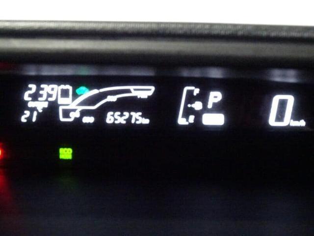 S ワンオーナー フルセグTV&ナビ バックモニター ETC スマートキー(21枚目)
