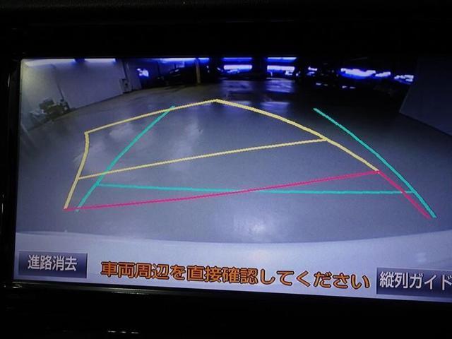 S ワンオーナー フルセグTV&ナビ バックモニター ETC スマートキー(26枚目)