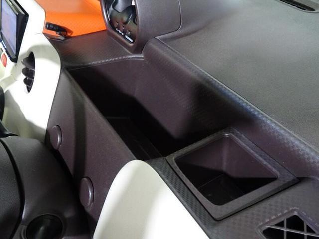 F ワンオーナー フルセグTV&ナビ バックモニター ETC スマートキー 片側パワースライドドア HID 社外アルミホイール(32枚目)