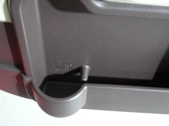 F ワンオーナー フルセグTV&ナビ バックモニター ETC スマートキー 片側パワースライドドア HID 社外アルミホイール(37枚目)