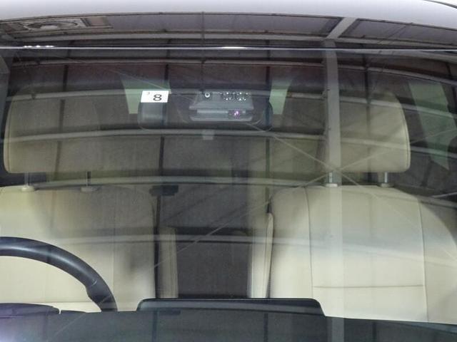 アエラス スマート フルセグTV& バックモニター ETC スマートキー 両側パワースライドドア LEDヘッドランプ 純正アルミホイール 本革シート(10枚目)