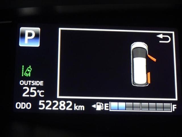 アエラス スマート フルセグTV& バックモニター ETC スマートキー 両側パワースライドドア LEDヘッドランプ 純正アルミホイール 本革シート(25枚目)
