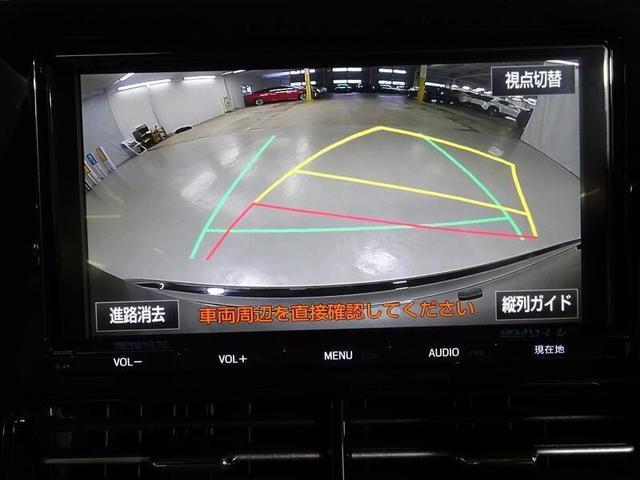 アエラス スマート フルセグTV& バックモニター ETC スマートキー 両側パワースライドドア LEDヘッドランプ 純正アルミホイール 本革シート(29枚目)