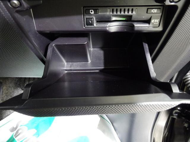 アエラス スマート フルセグTV& バックモニター ETC スマートキー 両側パワースライドドア LEDヘッドランプ 純正アルミホイール 本革シート(43枚目)