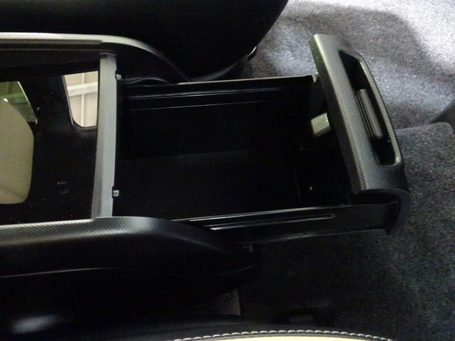 アエラス スマート フルセグTV& バックモニター ETC スマートキー 両側パワースライドドア LEDヘッドランプ 純正アルミホイール 本革シート(45枚目)