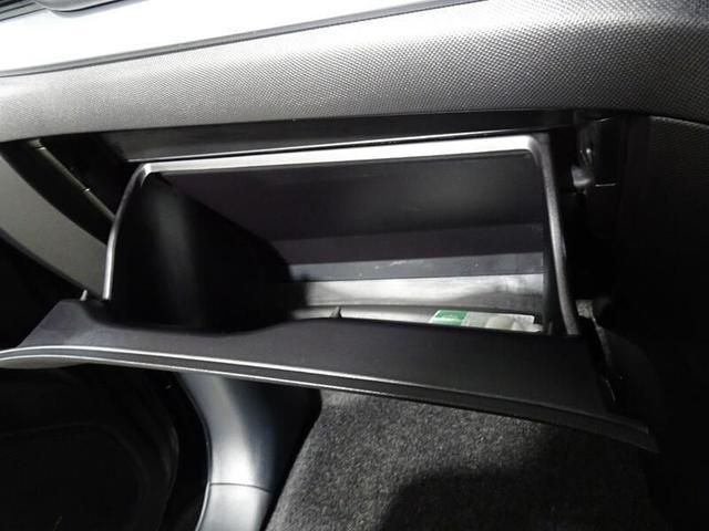 アエラス スマート フルセグTV& バックモニター ETC スマートキー 両側パワースライドドア LEDヘッドランプ 純正アルミホイール 本革シート(47枚目)