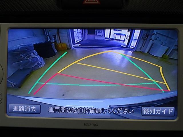 X ナビ バックカメラ(14枚目)