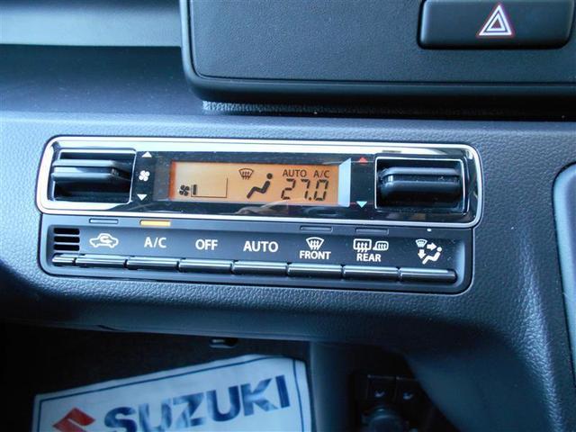 ハイブリッドFX  4WD 寒冷地仕様 記録簿あり(7枚目)