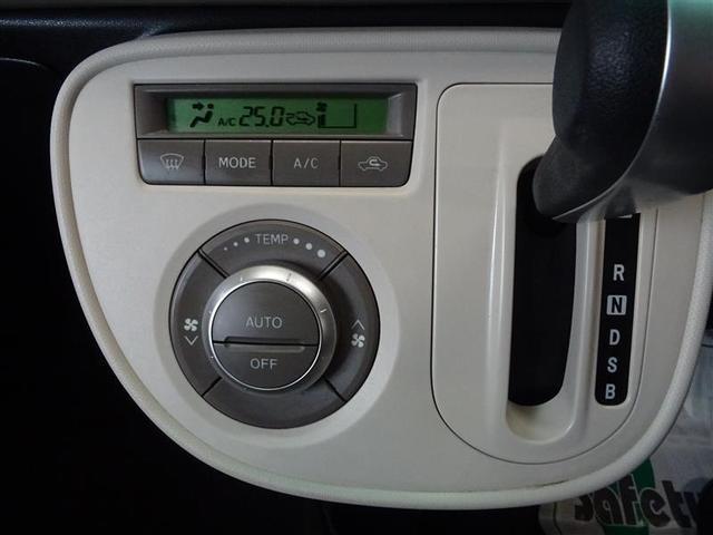 ココアプラスX  ワンオーナー 記録簿 4WD スマートキー(10枚目)