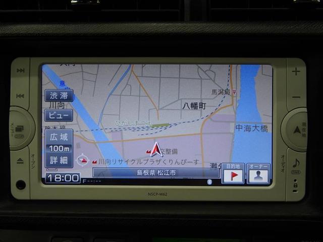 G TV&ナビ ETC バックカメラ キーレス ワンオーナー(10枚目)