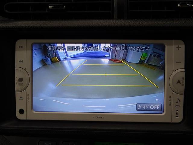 G TV&ナビ ETC バックカメラ キーレス ワンオーナー(11枚目)