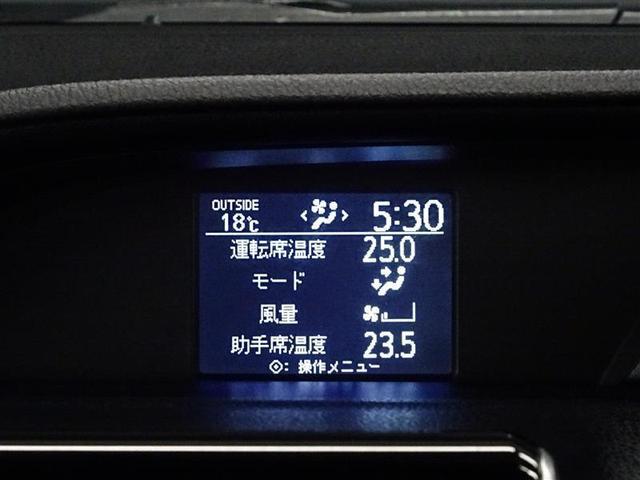 Si TV ETC 両側電動スライド LED 4WD エアロ(7枚目)