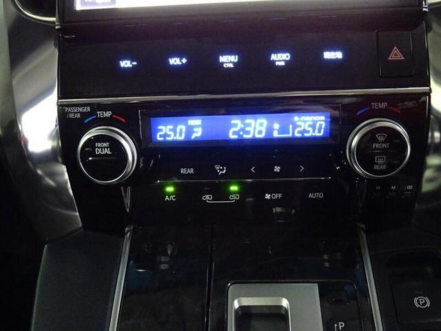 2.5Z Z 後席モニター バックカメラ TV&ナビ 両側電動スライドドア(14枚目)