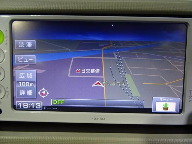 X ナビ ワンセグTV バックモニター 社外アルミホイル ETC(12枚目)