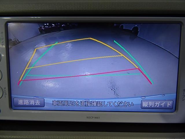 X ナビ ワンセグTV バックモニター 社外アルミホイル ETC(13枚目)