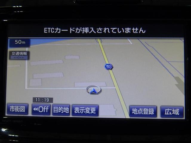 ハイブリッドG ワンオーナー ナビ フルセグTV バックモニター ETC(14枚目)