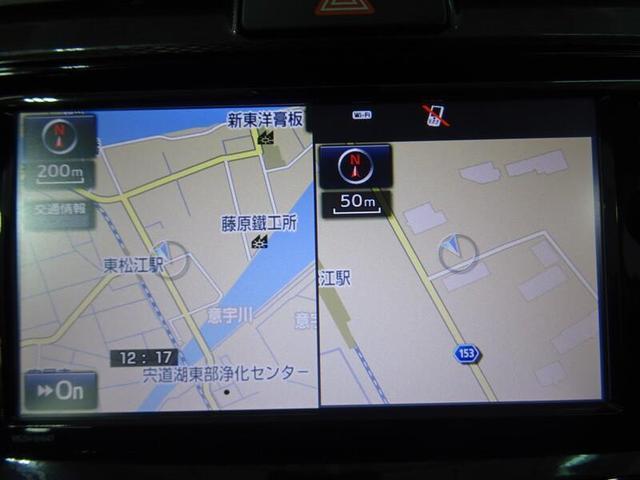 1.5G ワンオーナー ナビ フルセグTV バックモニター ETC スマートキー(13枚目)