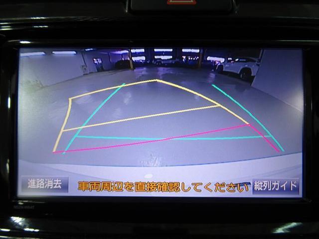 1.5G ワンオーナー ナビ フルセグTV バックモニター ETC スマートキー(14枚目)