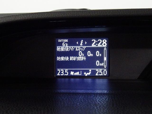Si ワンオーナー フルセグTV&ナビ バックモニター LEDヘッドライト ETC 片側パワースライドドア スマートキー(17枚目)