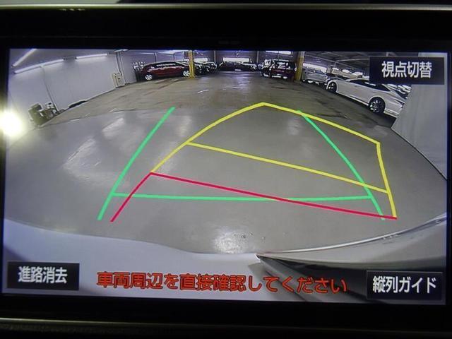 Si ワンオーナー フルセグTV&ナビ バックモニター LEDヘッドライト ETC 片側パワースライドドア スマートキー(22枚目)