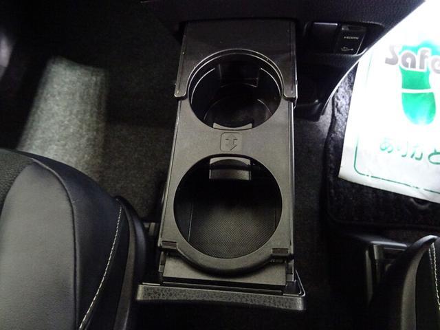 Si ワンオーナー フルセグTV&ナビ バックモニター LEDヘッドライト ETC 片側パワースライドドア スマートキー(30枚目)