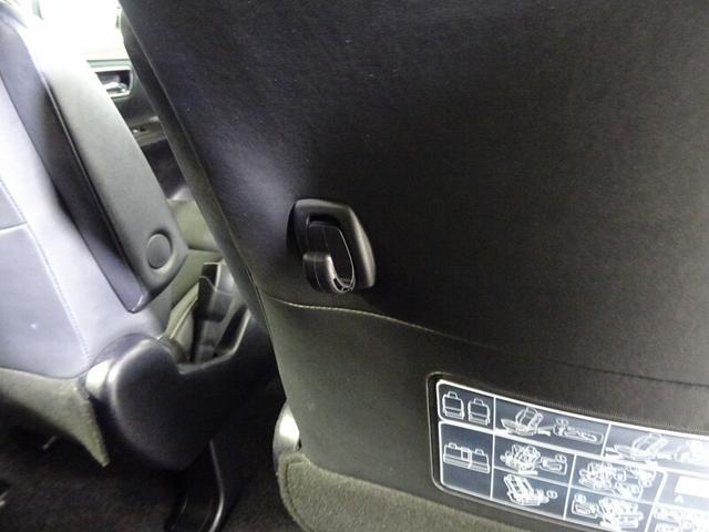 Si ワンオーナー フルセグTV&ナビ バックモニター LEDヘッドライト ETC 片側パワースライドドア スマートキー(45枚目)