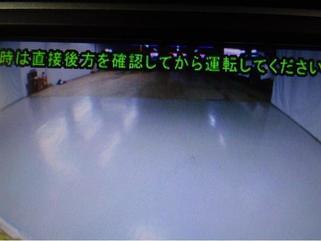 G・Lパッケージ ワンオーナー ワンセグTV&ナビ バックモニター ETC ディスチャージヘッドライト 両側パワースライドドア スマートキー 社外アルミホイル(14枚目)