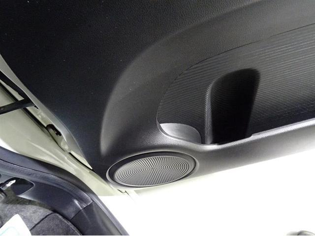 G・Lパッケージ ワンオーナー ワンセグTV&ナビ バックモニター ETC ディスチャージヘッドライト 両側パワースライドドア スマートキー 社外アルミホイル(22枚目)