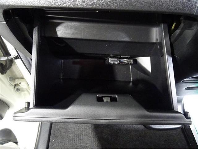 G・Lパッケージ ワンオーナー ワンセグTV&ナビ バックモニター ETC ディスチャージヘッドライト 両側パワースライドドア スマートキー 社外アルミホイル(24枚目)