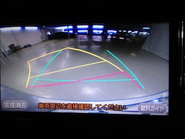 G S ワンオーナー ワンセグTV&ナビ バックモニター スマートキー LEDヘッドランプ 両側パワースライドドア(29枚目)